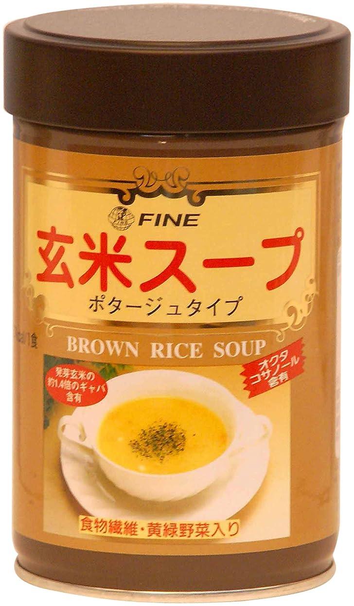 従事した考えた最大ファイン  玄米スープ(缶入り)200g
