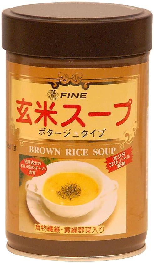 結果狂気絶望的なファイン  玄米スープ(缶入り)200g