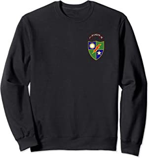 1st Battalion - 75th Ranger Regiment Sweatshirt