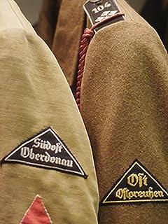 Fashion At War: Crafting The Nazi Brand