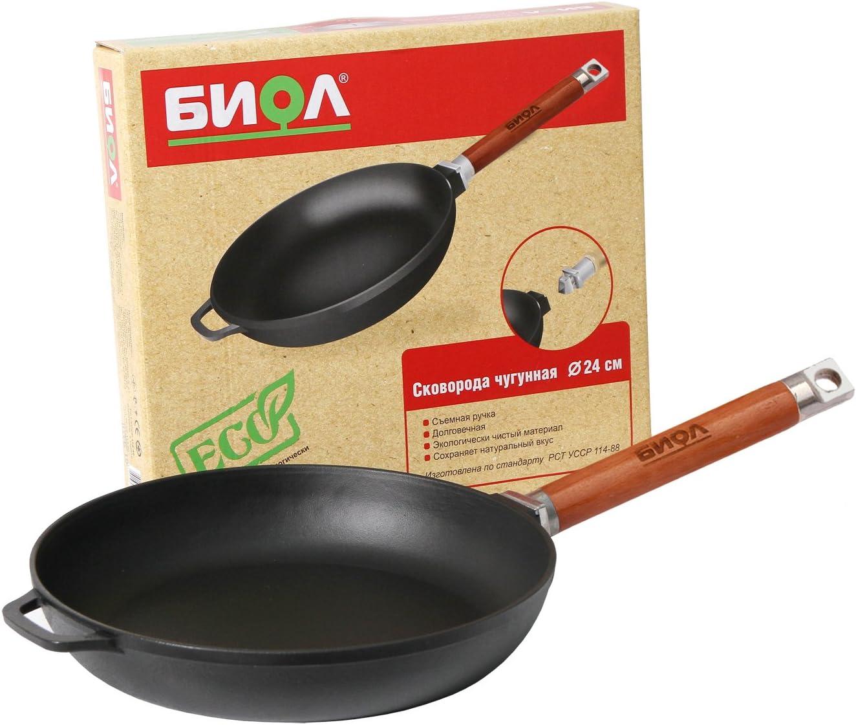 (24 cm) - Biol Cast Iron Pan Black with Removable Handle (24 Centimetre)