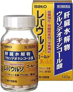 【第3類医薬品】レバウルソゴールド 140錠