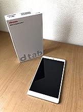 HUAWEI(ファーウェイ) dtab compact 16GB ゴールド d-01J docomo