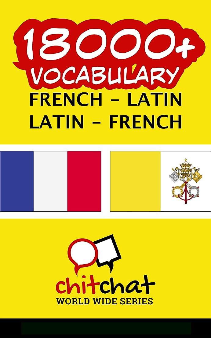 オゾン時間マーク18000+ French - Latin Latin - French Vocabulary (French Edition)