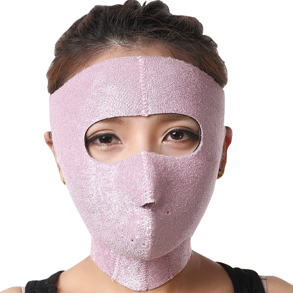 暴行目を覚ますスパン小顔サウナマスク ゲルマニウム 小顔矯正 マスク