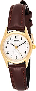 Casio Ladies Classic White Analog Dial Brown Leather Band Watch [LTP-1094Q-7B6]