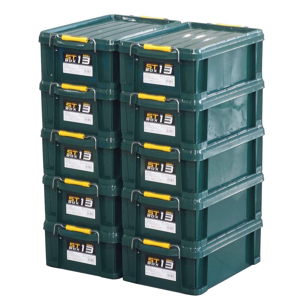 圧倒する制限する哀れなAstage(アステージ) 収納ボックス STボックス #13 DKグリーン 奥行44.3×高さ15.9×幅29.5cm 10個セット