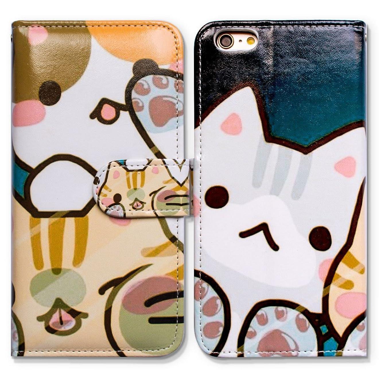 ゲート繕う会社iPod Touch 6/5 ケース,アイポッドタッチ 6/5 ケース,Bcov 良質PUレザーケース 横開き 手帳型 二つ折り カード収納ホルダー スタンド機能 保護カバー 白い猫 黄色の猫