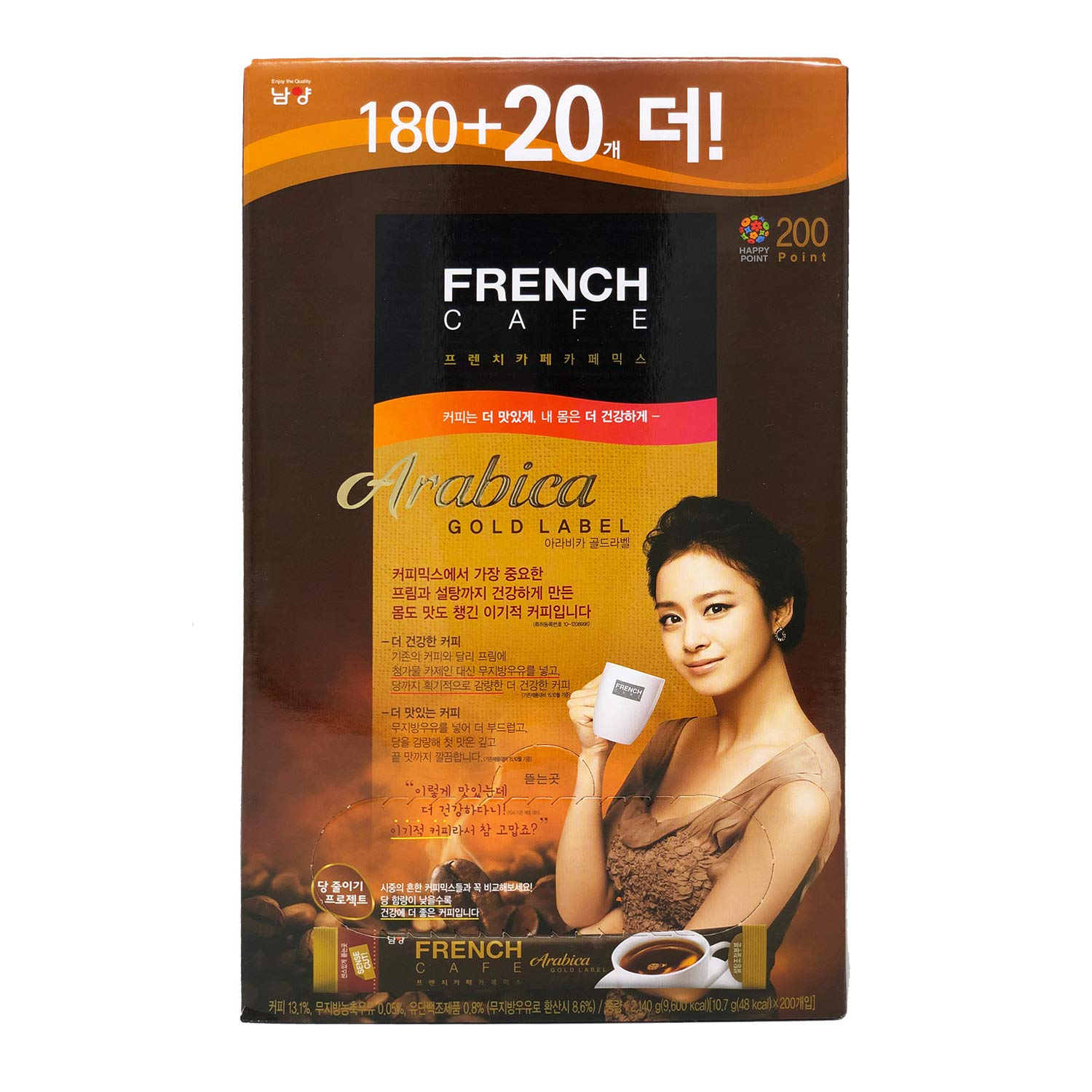 Namyang French Cafe Ranking TOP4 Arabica Gold Label Instant Coffee 200 Mix S 1 year warranty