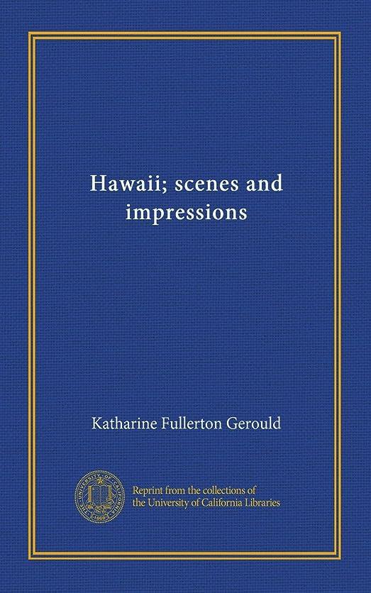 博物館ギャロップ柱Hawaii; scenes and impressions