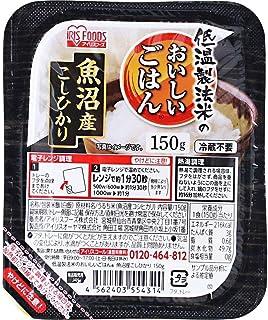 アイリスオーヤマ 低温製法米 パックごはん 魚沼産コシヒカリ 150g×24個