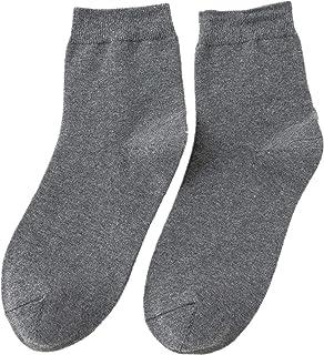 Calcetines de algodón Camfosy para Mujer,Calcetines Mixtos clásicos para Adultos en algodón Suave y Transpirable para Primavera Verano Negro Gris