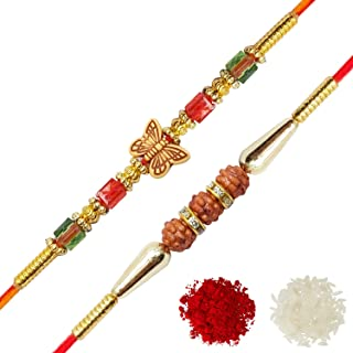 YouBella Rakhi Combo for Brother (Multi-Colour) (YBRK_72)