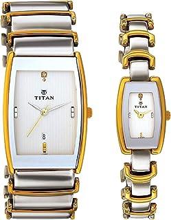 Titan Watch Set For Unisex Analog Stainless Steel - 13772385BM01