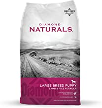 diamond naturals grain free puppy