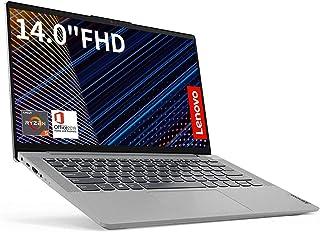 Lenovo ノートパソコン IdeaPad Slim 550(14.0型FHD Ryzen 5 8GBメモリ 256GB Microsoft Office搭載)【Windows 11 無料アップグレード対応】