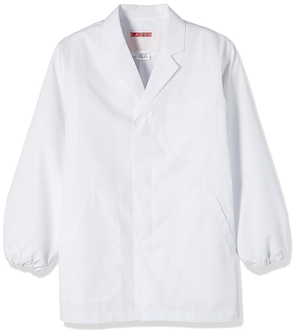 家具国歌推論(カゼン)KAZEN(旧アプロン白衣) 衿付調理衣長袖 310-30