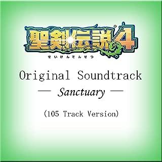 聖剣伝説4 オリジナル・サウンドトラック 〜Sanctuary〜 (105 Track Version)