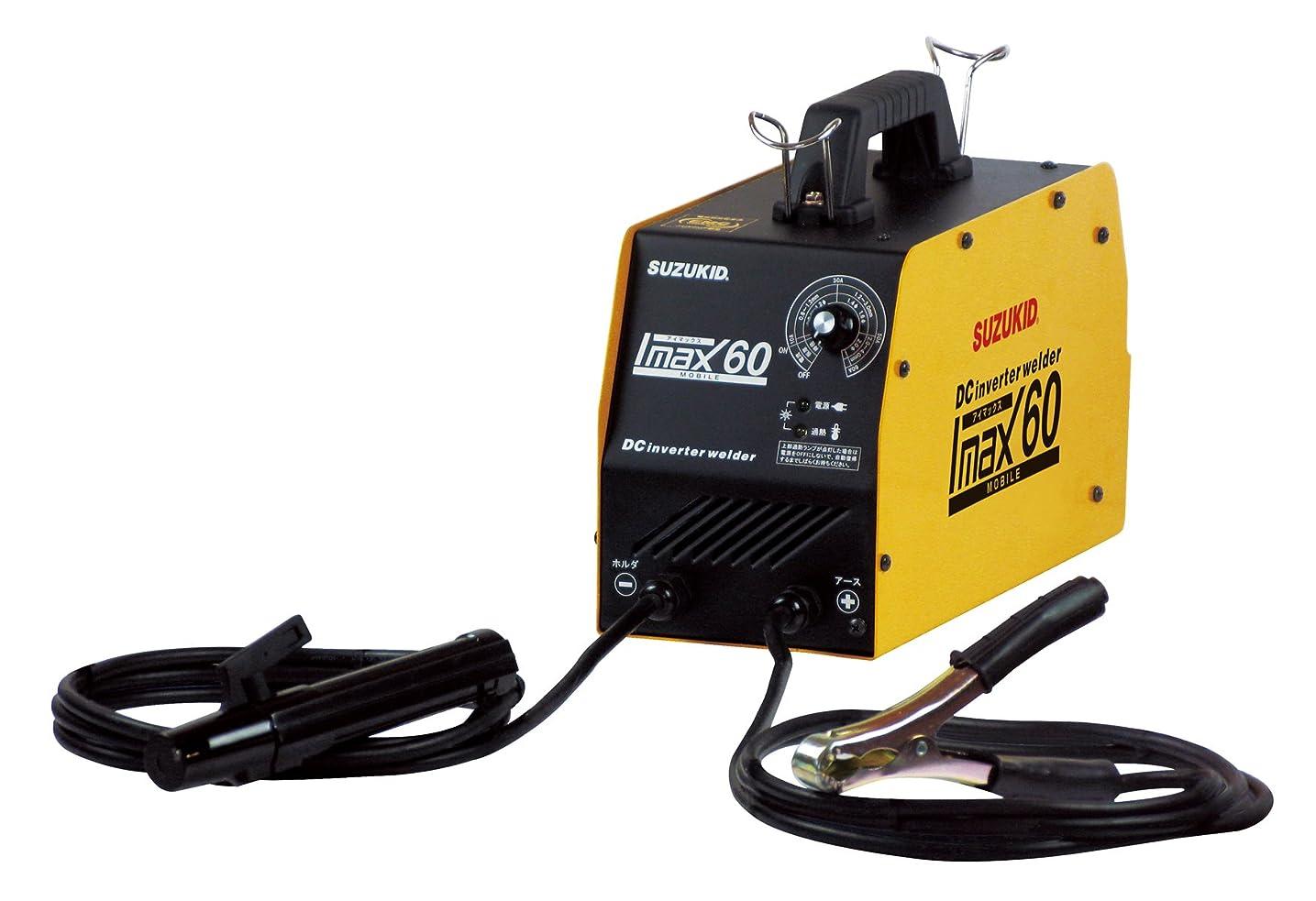 バリーアリミリメートルスズキッド(SUZUKID) 100V専用直流インバータ溶接機 アイマックス60 SIM-60