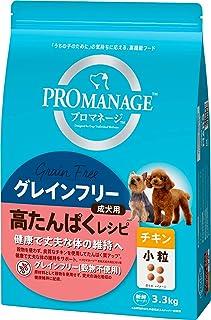 プロマネージ ドッグフード 成犬用 高たんぱくレシピ 小粒 チキン 3.3kg