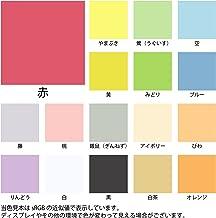 四角い紙 10cm 角 正方形 超厚口 赤 50枚入 (北越紀州 色上質紙 正方形 断裁 加工)