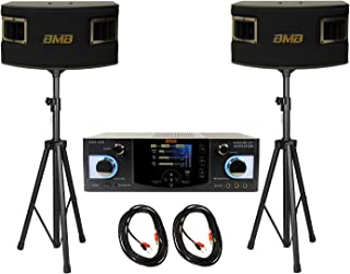 BMB DAS-400 Mixing Amp, BMB CSV-450 Speakers (PR), Speaker Stand, and Speaker Cables (PR) Package