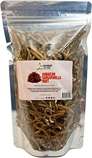 Sponsored Ad - Jamaican Sarsaparilla Root (Smilax reglii) 4 oz Cut and Sifted, Wild-Harvest, Origin: Jamaica