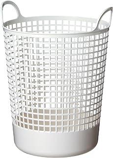 Like-It SCB-10 Portable Round Hamper, Big, White