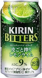 キリンチューハイ ビターズ 皮ごと搾りレモンライム 350ml