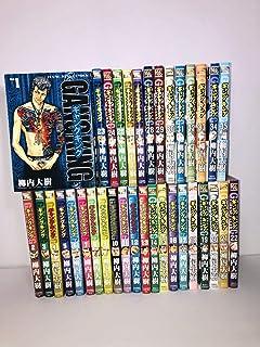ギャングキング コミック 1-35巻セット