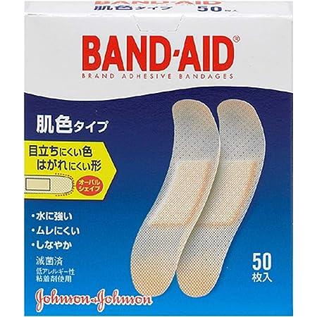 BAND-AID(バンドエイド) 救急絆創膏 肌色タイプ スタンダードサイズ 50枚