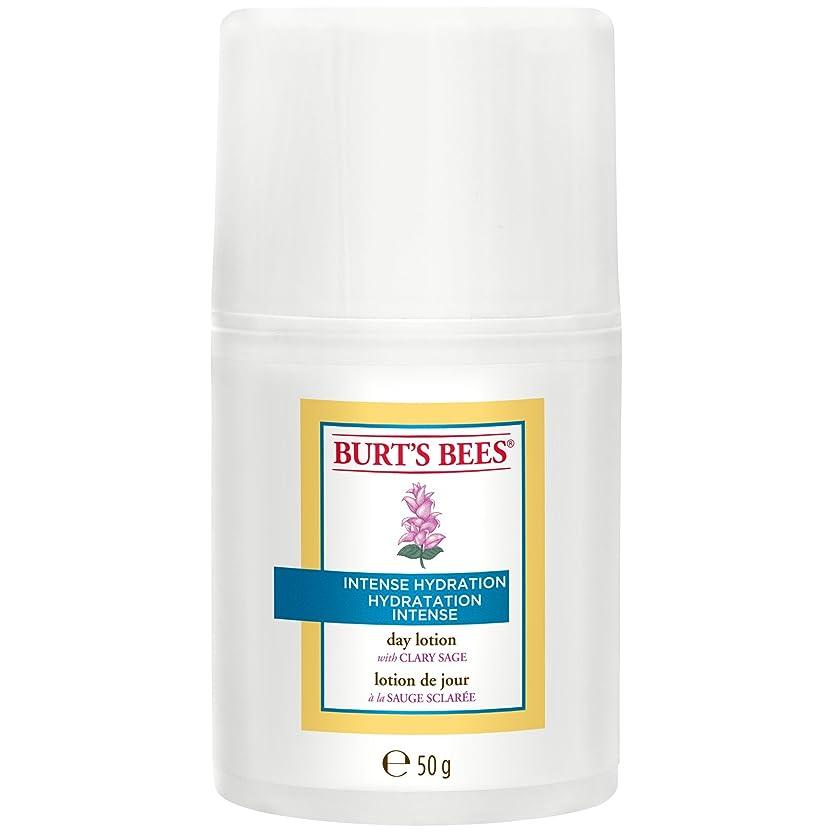動物園覗く繁殖バーツビー激しい水和日ローション50グラム (Burt's Bees) - Burt's Bees Intense Hydration Day Lotion 50g [並行輸入品]