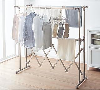 [ベルメゾン] 洗濯物干し 室内 コンパクト収納 物干し台・物干しラック シャンパンゴールド