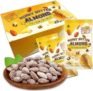 ハニーバターアーモンド1kg (25g×40袋)