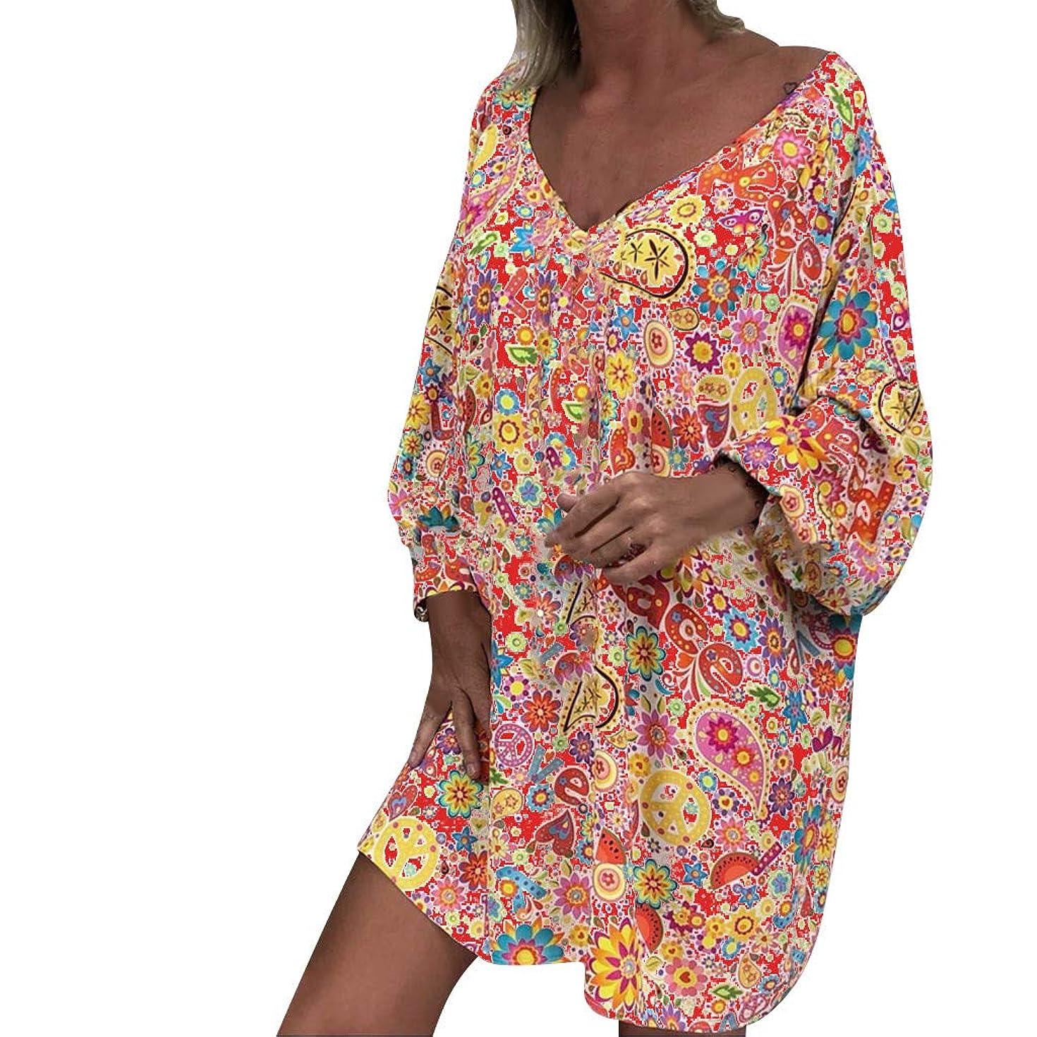Plus Size Women's Casual Long Sleeve Deep V Neck Floral Printed Irregular Loose Dress AmyDong