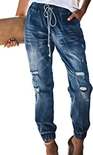 Women's Casual Vintage Wash Loose Fit Ripped Elastic Cuff Junior Jogger Jeans Pants