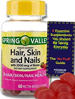 Biotin - Hair Skin and Nails Gummies 60ct Strawberry Flavor + Guide to Supplements