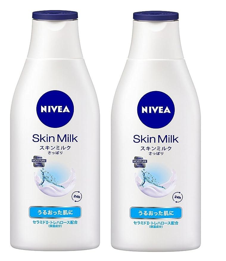 株式定期的な九時四十五分2個セット ニベア スキンミルク さっぱり 200g×2