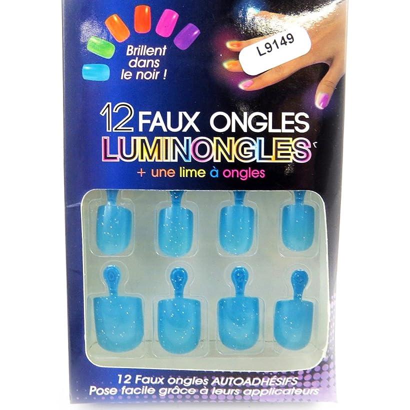 出席するバランス出席[リリーの宝 (Les Tresors De Lily)] (Luminongles コレクション) [L9149] アクリルスカルプチュア ブルー
