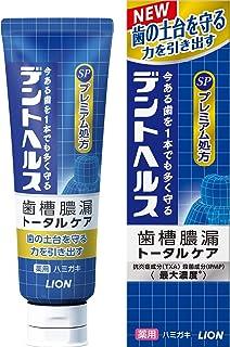 デントヘルス [医薬部外品] 歯槽膿漏予防に 薬用ハミガキSP 単品 90g