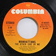 MANHATTANS 45 RPM THE OTHER SIDE OF ME / SUMMERTIME IN THE CITY