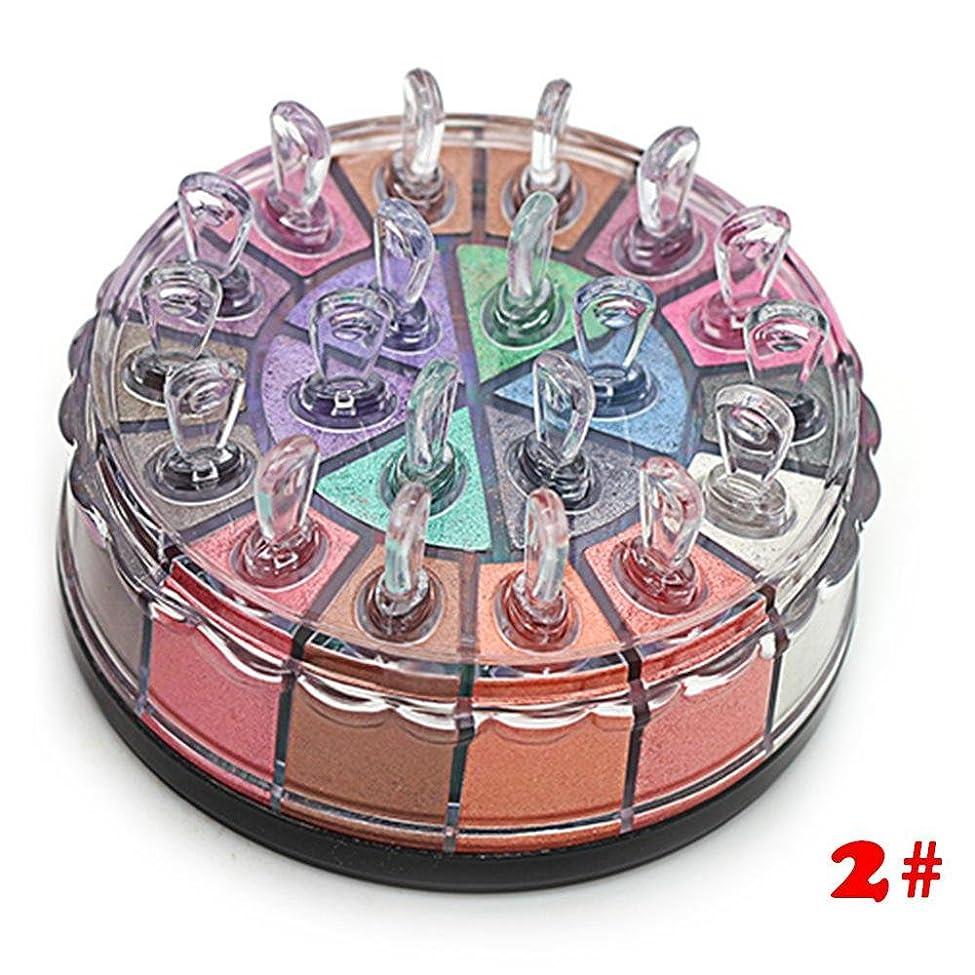 引退するサイドボード干し草20 colors glitter eyeshadow アイシャドウ powder naked palette dark smoky eyes flower mineral pigment shimmer eye shadow palette make up (#2)