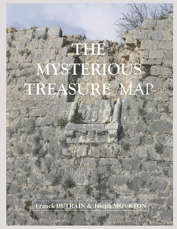 事業同種の路面電車The Mysterious Treasure Map