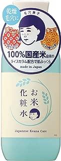 ISHIZAWA Pores Nadeshiko Rice Facial Lotion, 6.76 Fluid Ounce