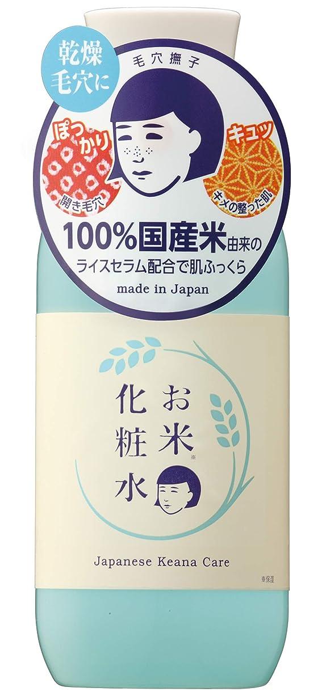 食器棚アフリカ圧倒する毛穴撫子 お米の化粧水 200ml