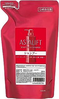 アスタリフト スカルプフォーカス シャンプー (300ml 詰め替え用) ノンシリコン ラウリル硫酸フリー (ヒト型ナノヘア セラミド 配合)