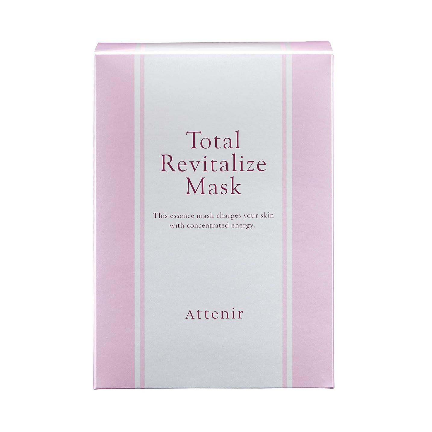 マグ叫ぶ残酷なアテニア トータルリヴァイタライズ マスク肌疲労ケアシートマスク 全顔用 6包入り