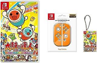 太鼓の達人 Nintendo Switchば~じょん! + Joy-Con SILICONE COVER for Nintendo Switch オレンジ 【Amazon.co.jp限定】Nintendo Switch専用カードポケットmini...