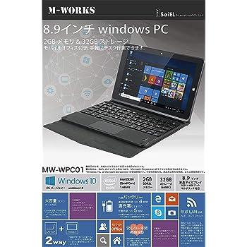 M-WORKS 8.9インチタブレットWindowsPC 2in1 日本語OS 日本語キーボード付き 国内安心1年間保証 Intel Z8350(Quad-Core)プロセッサー