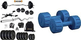 Kore K-PVC 20kg Combo 3 Leather Home Gym and Fitness Kit & K-DM-2kg-Combo 16 Dumbbells Kit Combo